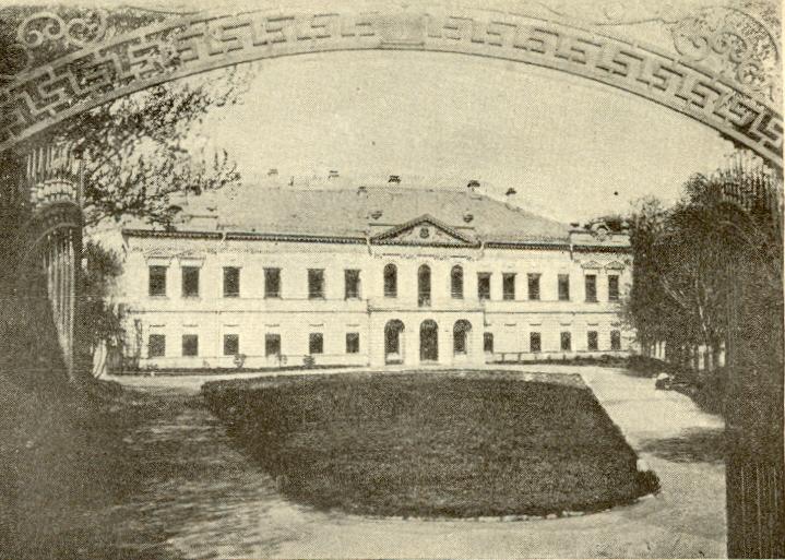 01-Здание Института Маркса и Энгельса в 1924 г.