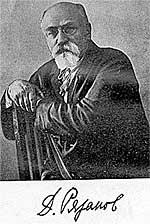 rjazanov-s
