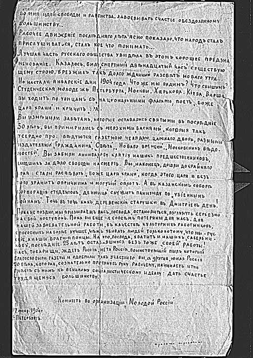 st-leaflet1