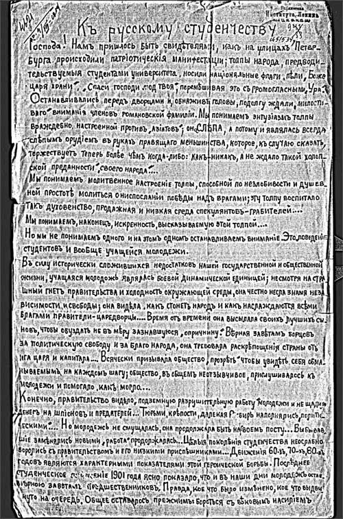 st-leaflet2