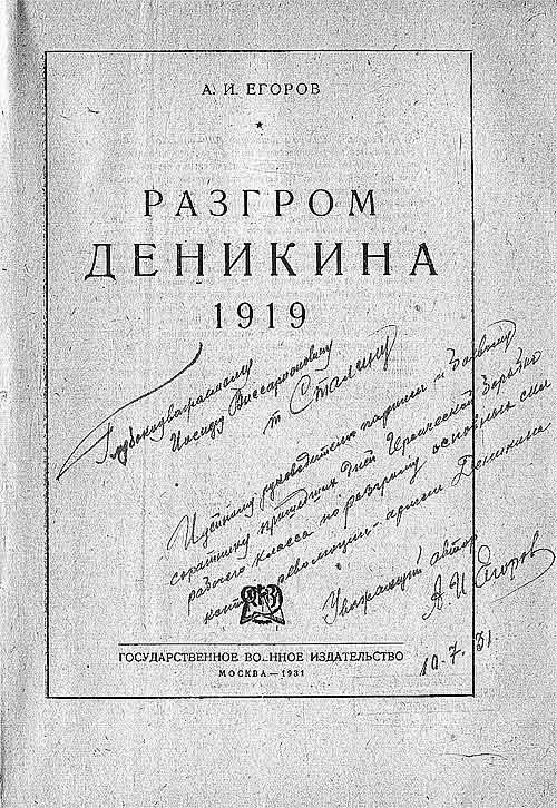 stalinu1