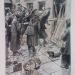 Голодный мятеж в феврале 1917 г.