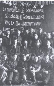 Участники Первого конгресса КИ