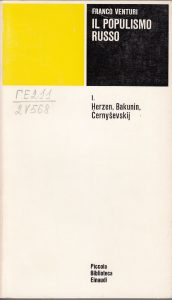 Venturi F. Il populismo russo. 1972. vol.1