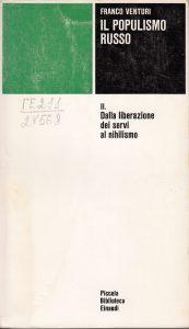 Venturi F. Il populismo russo. 1972. vol.2
