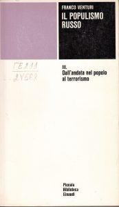 Venturi F. Il populismo russo. 1972. vol.3