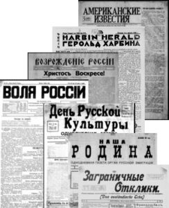 gazety-rus-zar2