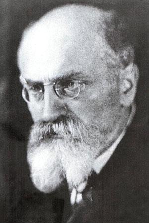 Давид Борисович Рязанов