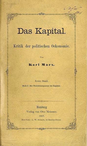 Обложка первого издания «Капитала »Карла Маркса, 1867