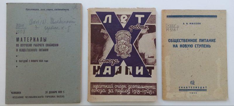 1930-t