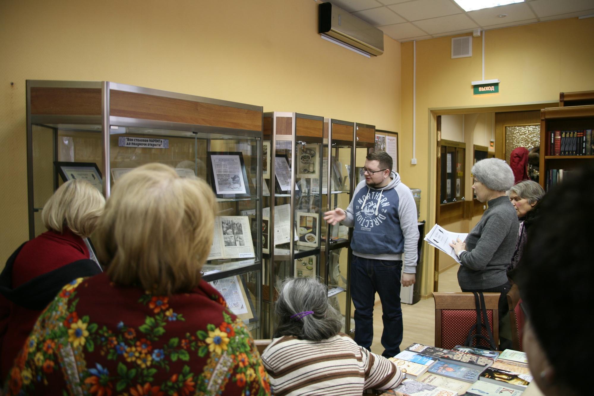 выставка История вкусной и здоровой пищи в СССР