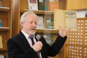 М.Д. Афанасьев, передача изданий Музею истории Коминтерна