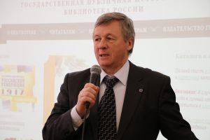 Н.В. Старостенков, передача изданий Музею истории Коминтерна