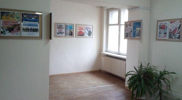 выставка афиш ЦСПИ